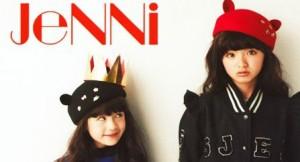 jenni福袋 2014